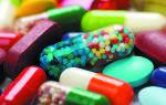 Антибиотики польза и вред для организма