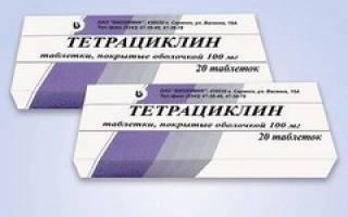 Как принимать тетрациклин