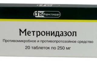 Как пить метронидазол