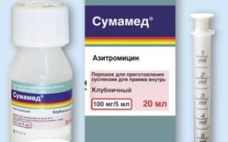 Как хранить готовую суспензию сумамед