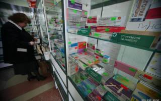 Какие антибиотики продаются без рецептов в беларуси