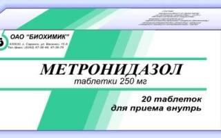 Метронидазол можно ли с алкоголем