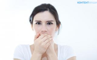 Воспаление слизистой после приема антибиотиков