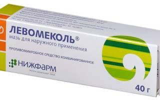 Левомеколь это антибиотик