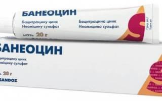 Мазь с антибиотиком для заживления ран