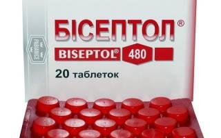 Можно ли купить бисептол без рецептов