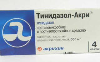 Хеликобактер пилори симптомы и лечение антибиотиками