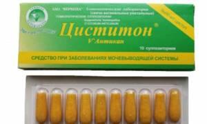 Антибиотики при цистите у женщин список дешевые