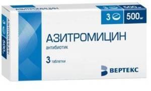 Эритромицин группа антибиотиков
