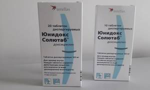 Юнидокс солютаб антибиотик или нет