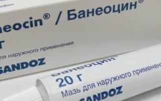 При стрептодермии антибиотик
