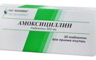 Можно ли пить алкоголь при приеме антибиотиков амоксициллин