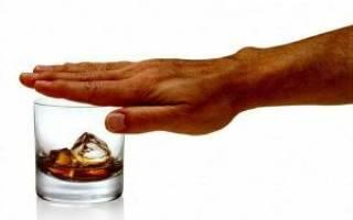 Флемоксин солютаб можно ли с алкоголем