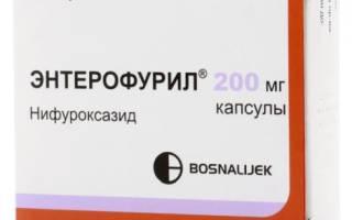 Энтерофурил антибиотик или нет