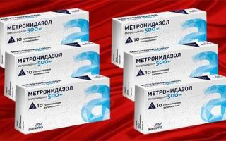 При цистите можно ли пить метронидазол