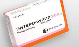 Энтерофурил это антибиотик или нет