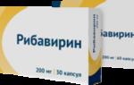 Антибиотики от герпеса