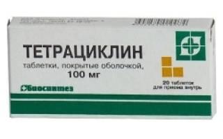 Как пить тетрациклин