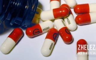 Антибиотики при мастите