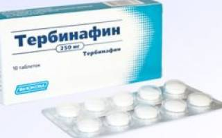 Тербинафин это антибиотик или нет
