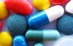 Антибиотик при орви