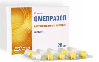 Омепразол антибиотик или нет