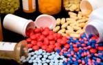 Запор у взрослых после антибиотиков