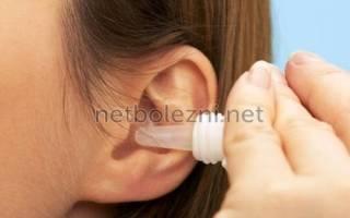 Ушные капли с антибиотиком и противогрибковым средством