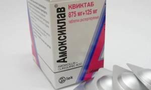 Антибиотик от кашля