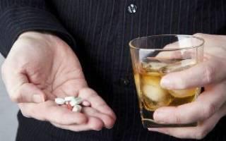 Можно ли пить алкоголь после приема антибиотиков