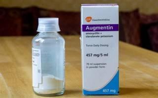 Как принимать аугментин взрослым