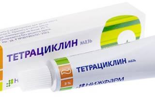 Как мазать тетрациклин