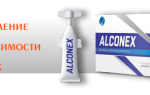 Флуимуцил антибиотик ит аналоги