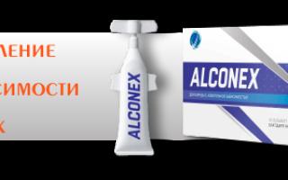 Таблетки для микрофлоры кишечника при приеме антибиотиков
