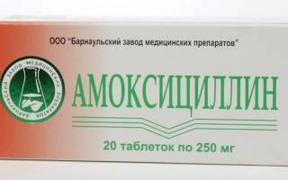 Можно ли давать амоксициллин в таблетках детям
