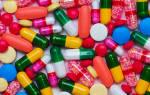 Антибиотики при венерических заболеваниях
