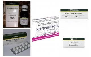 Ко тримоксазол антибиотик или нет
