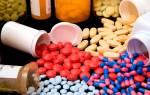 Антибиотики без рецептов список
