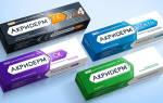 Акридерм с антибиотиком