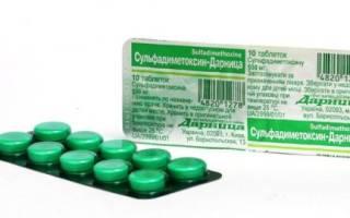 Сульфадиметоксин это антибиотик или нет