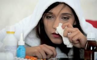 Можно ли при простуде принимать бисептол